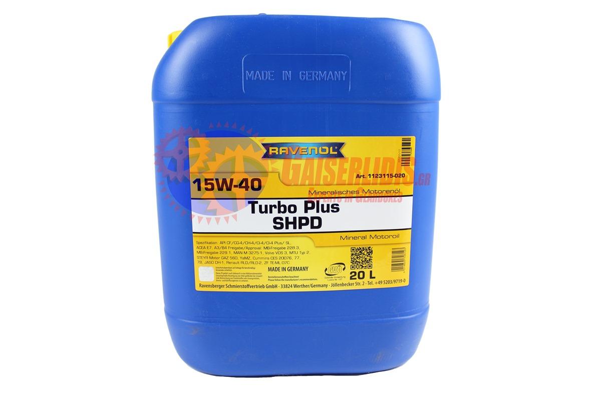 Λάδι TURBO PLUS SHPD SAE 15W-40 20L RAVENOL OIL0022