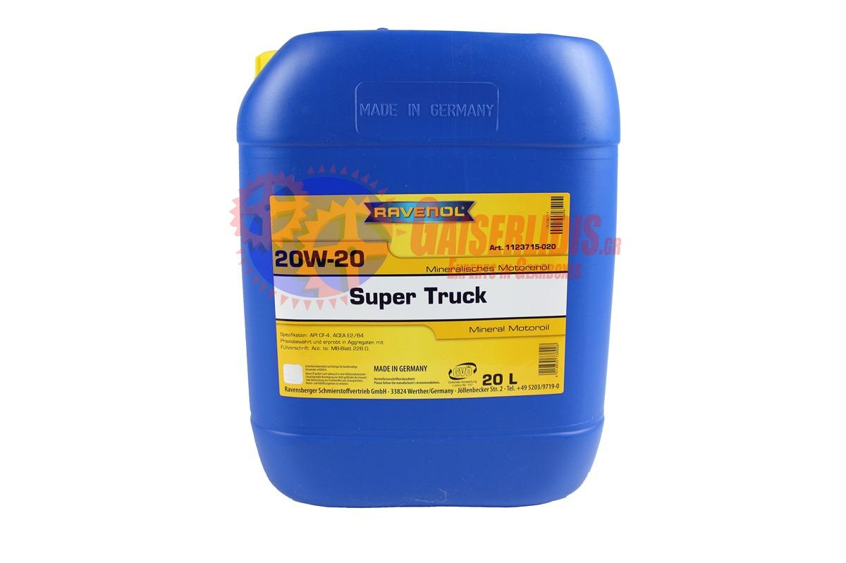 Λάδι SUPER TRUCK SAE 20W-20 20L RAVENOL OIL0027