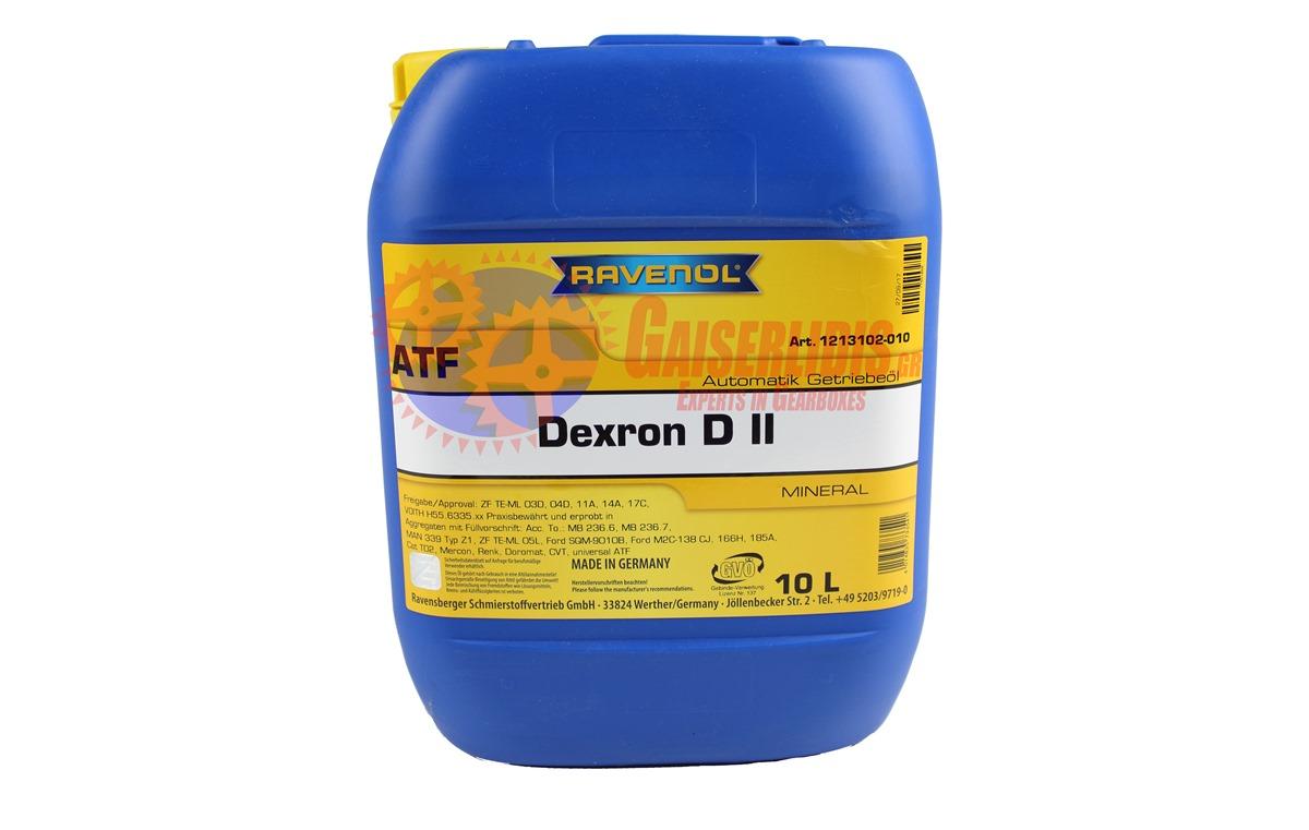 Βαλβολίνη ATF DEXRON II 10L RAVENOL OIL0030