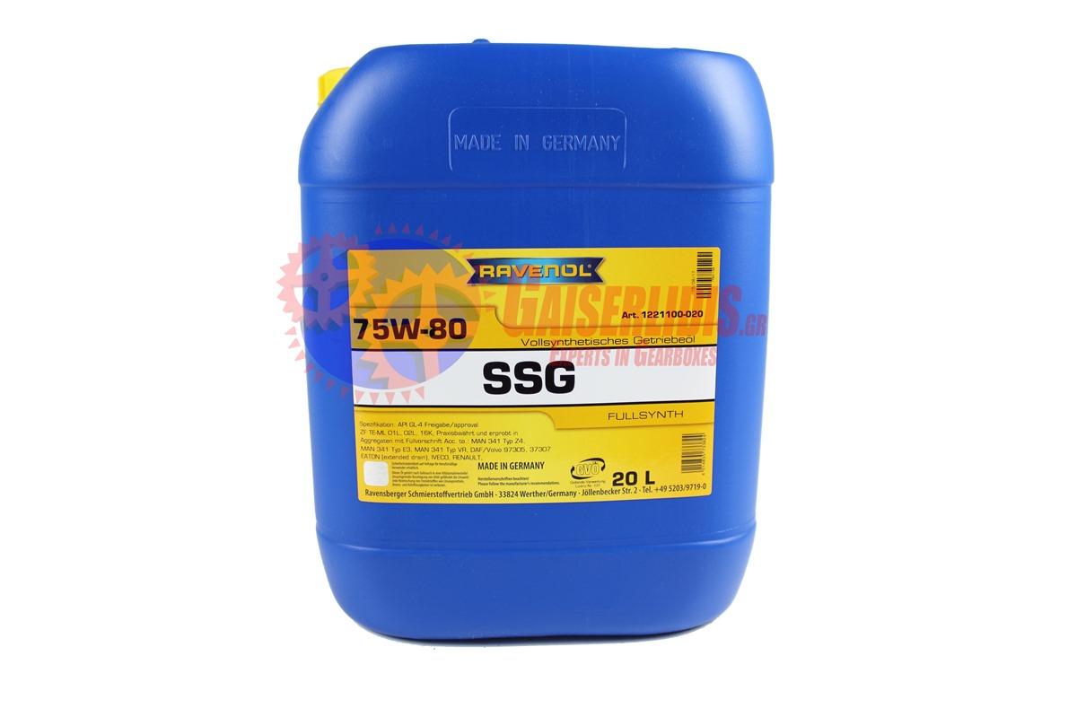 Βαλβολίνη SSG 75W-80 20L RAVENOL OIL0015