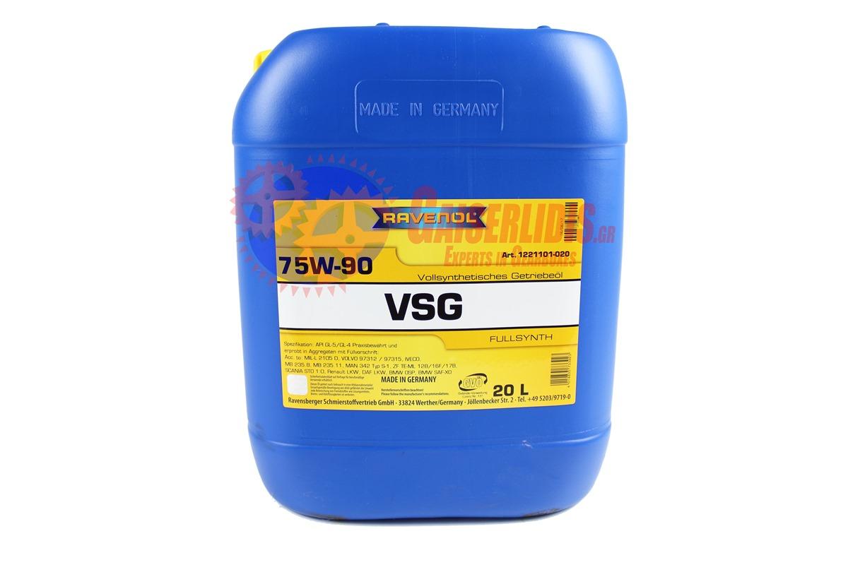 Τransmission Οil VSG SAE 75W-90 20L RAVENOL OIL0001
