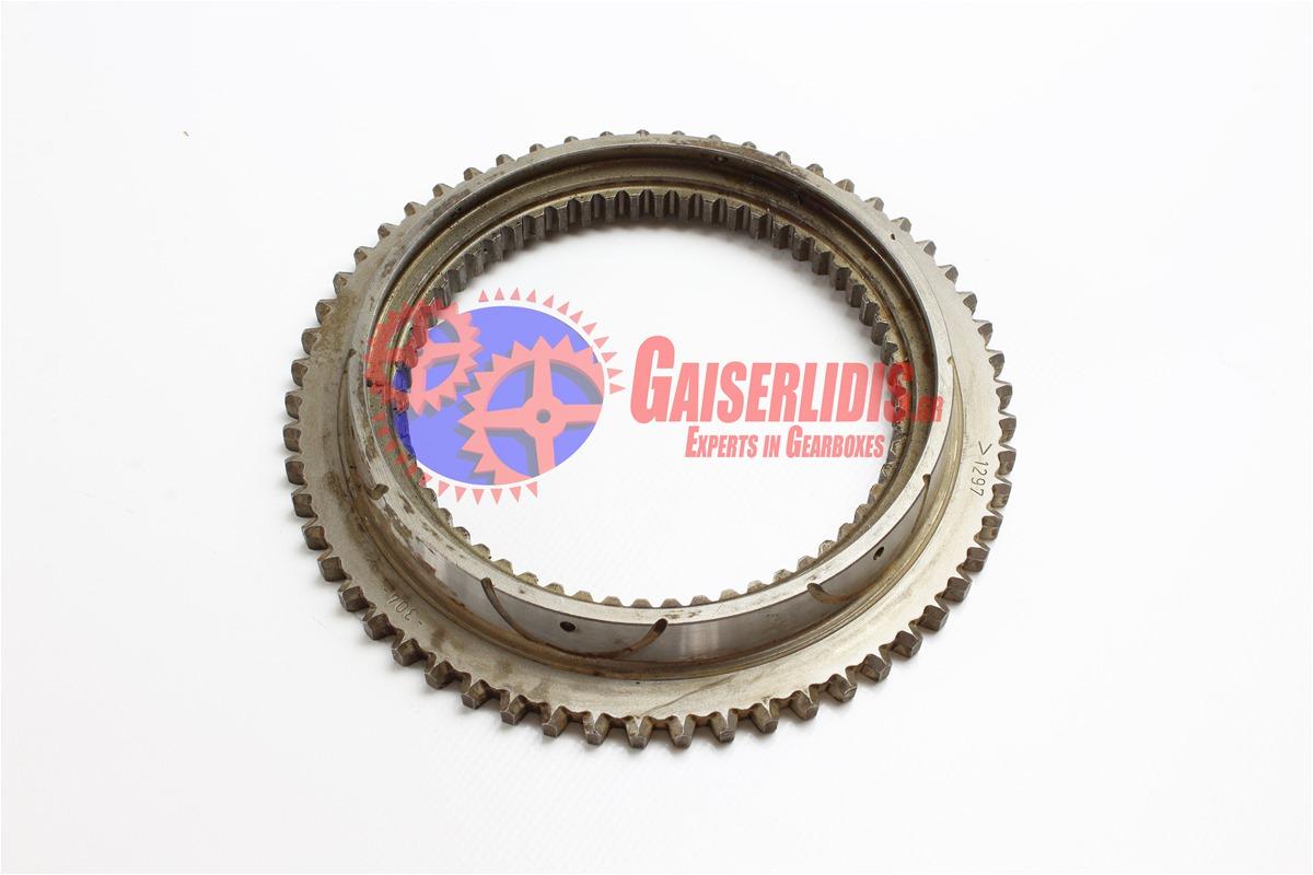 Synchronizer Cone 1295304278 99.ZF0141