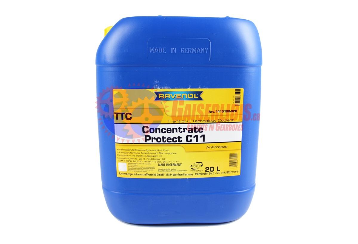 Αντιψυκτικό TTC Συμπυκνωμένο 20L RAVENOL OIL0029