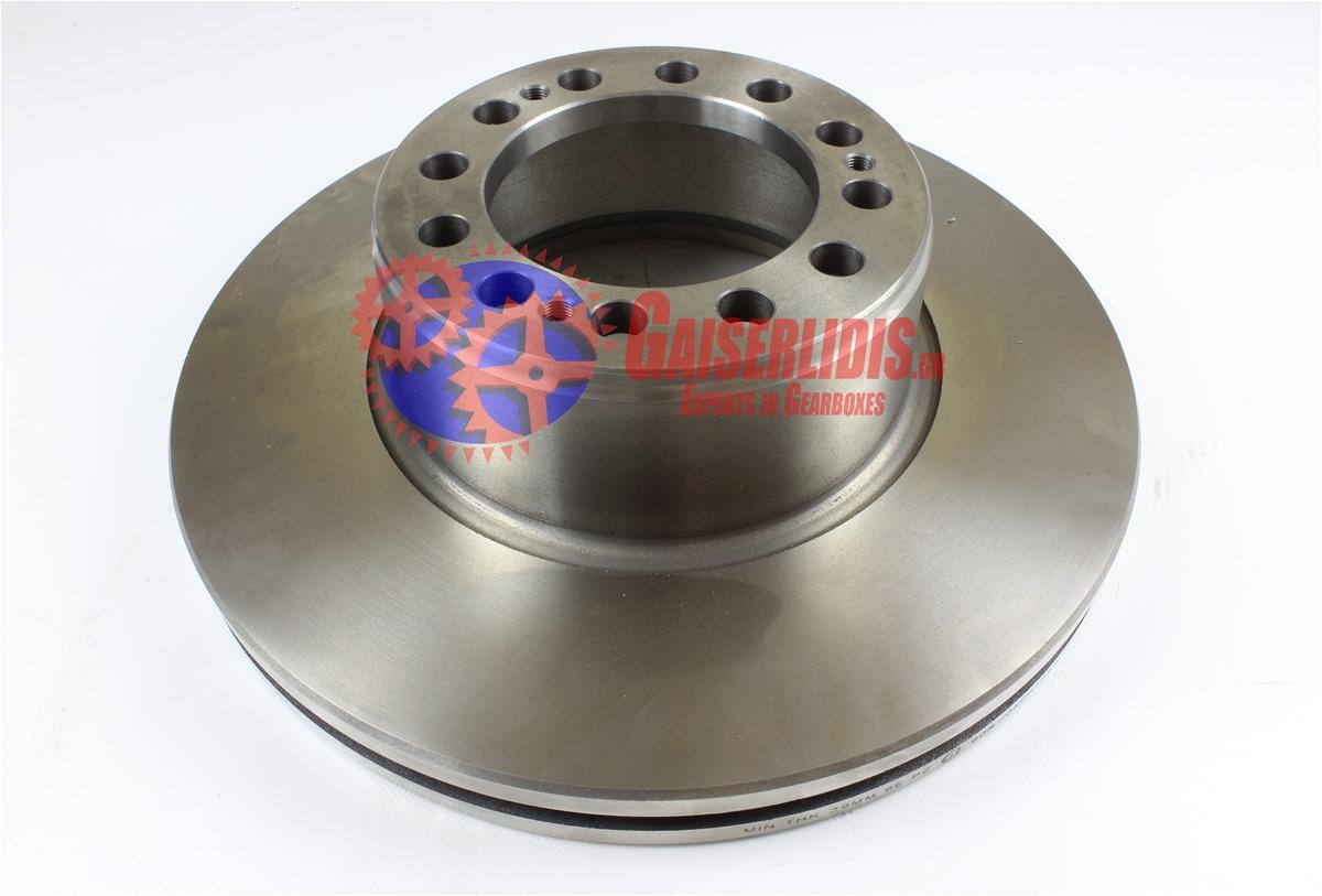 Δίσκος SAF 4079000502 215042