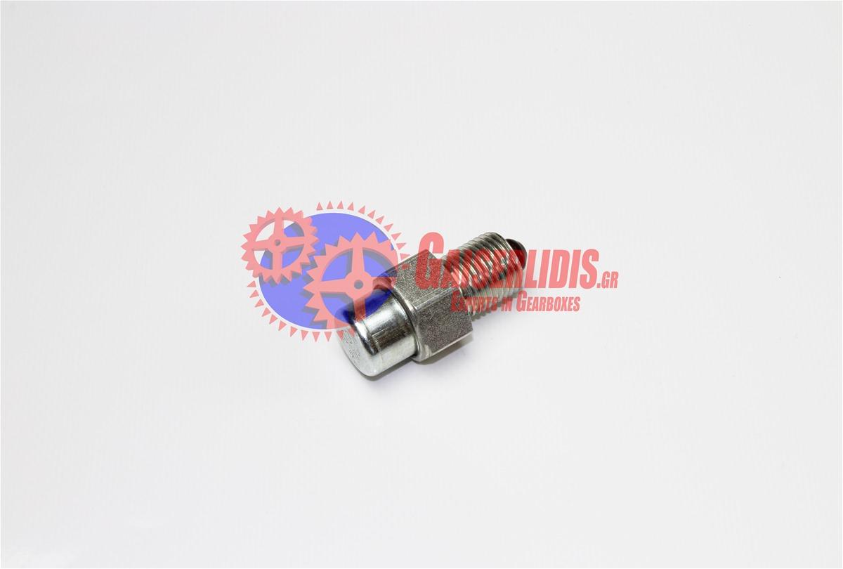 Ασφαλιστικό 300Ν 1324207020 ZF0441