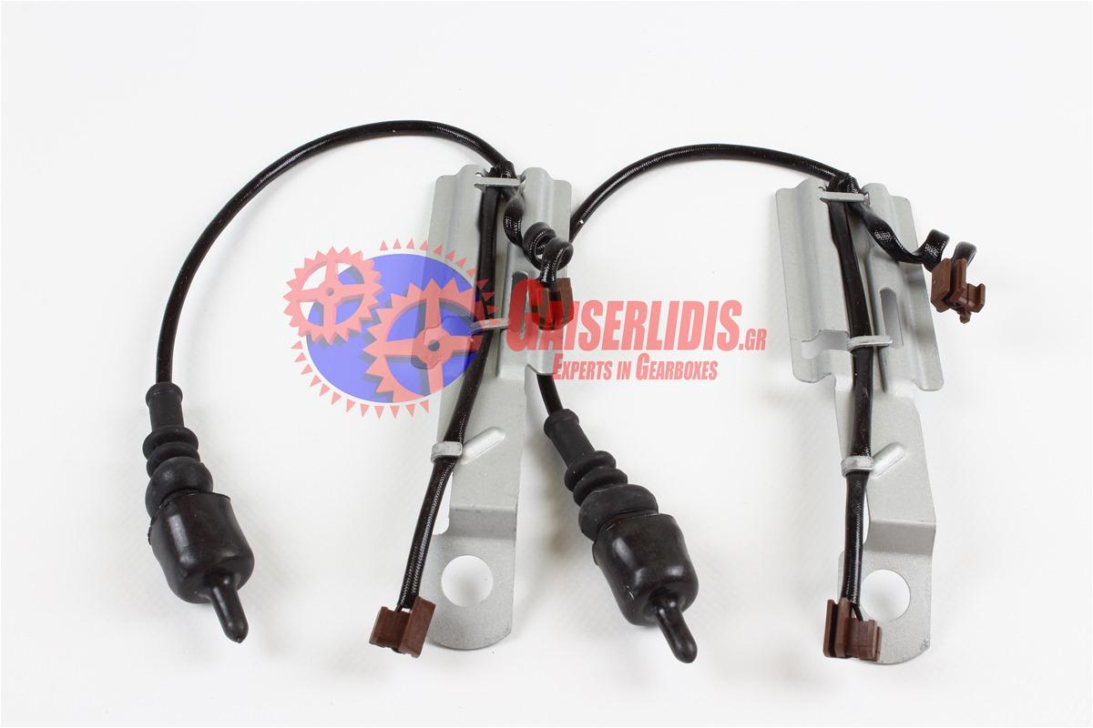 Αισθητήρας Φθοράς DAF 583046 583046