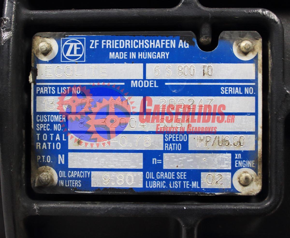 Σασμάν ZF 6S-800 TO G0015
