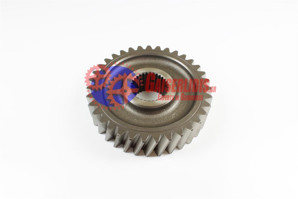 Distribution Gear 9423530215 81356100039