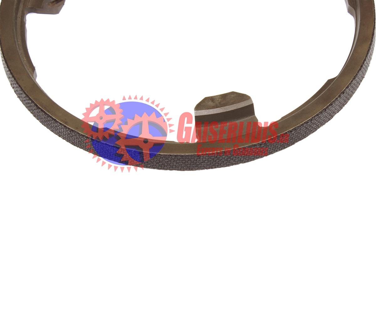 Φρενάκι Μικρό Carbon 9472602845 MB0215