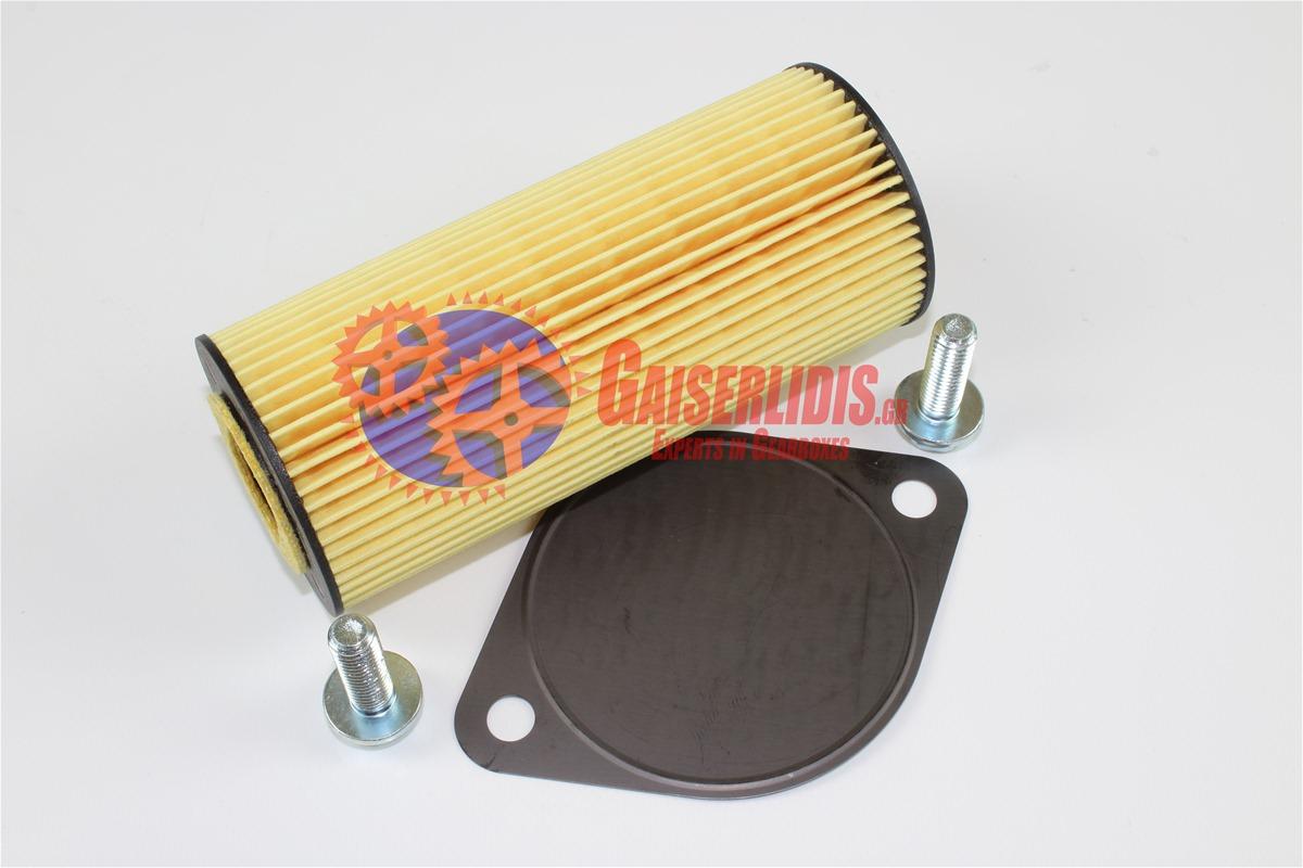 Oil Filter 85105048 E28HD175
