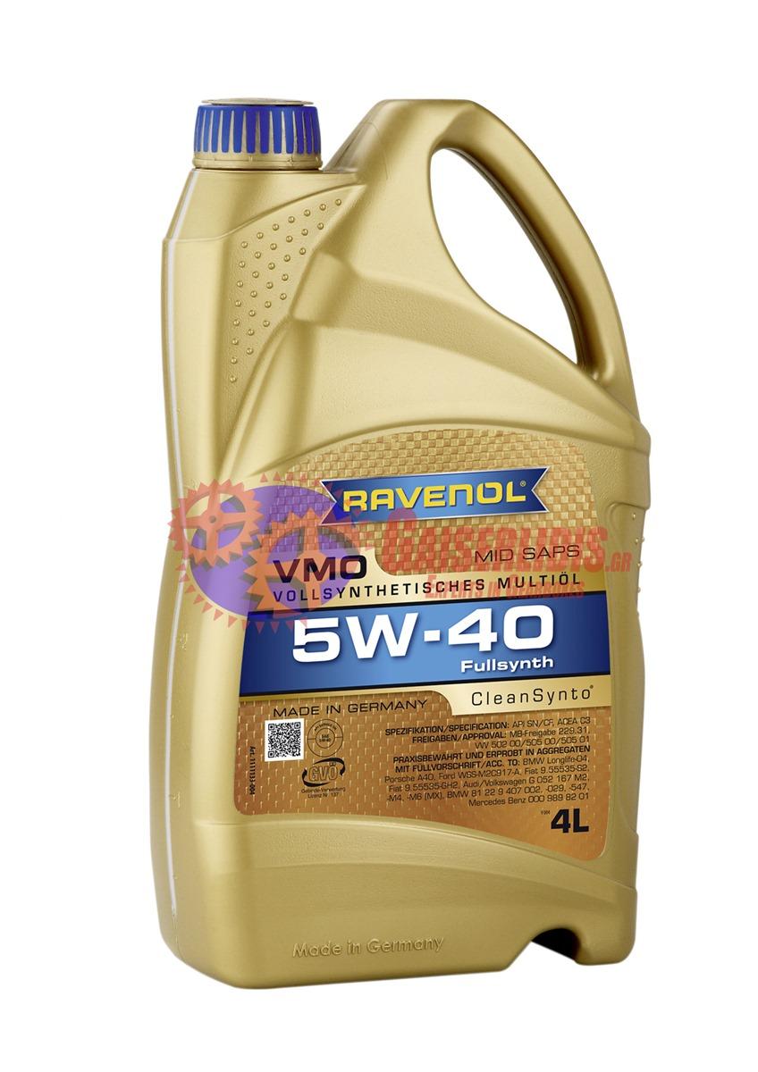 Λάδι VMO SAE 5W-40 4L RAVENOL OIL0078